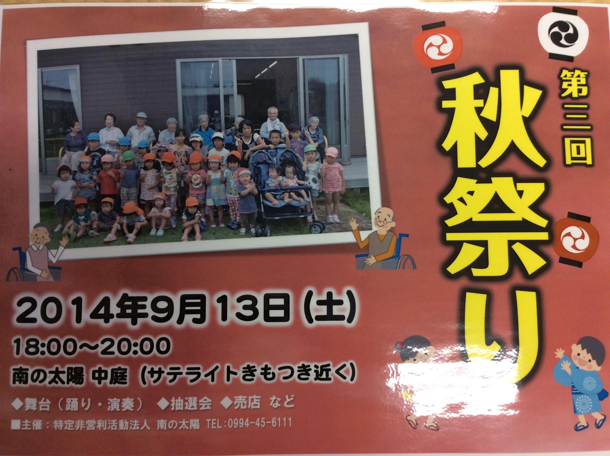 IMG_0337.JPG
